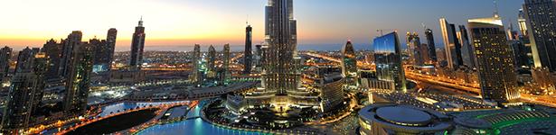 Dubai HTS Conference